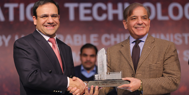 Umar Saif Award from Shehbaz Sharif