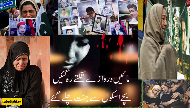 Mothers of APS martyrs