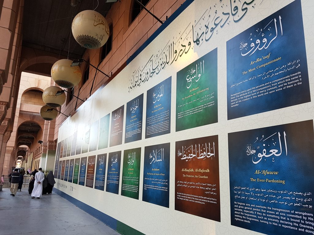 The Beautiful Names of Allah Exhibition, Madinah