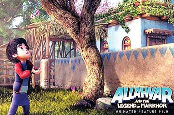 Allahyar and legend of markhor