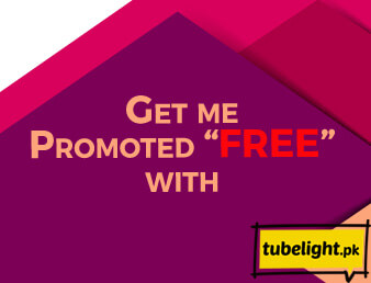 get me promoted with tubelight.pk