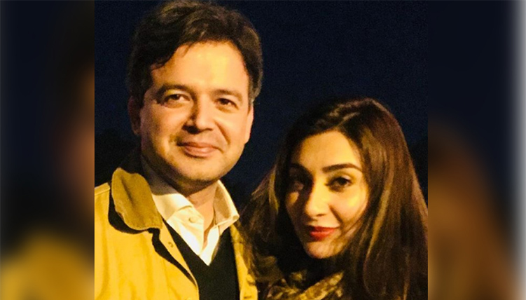 Ayesha Khan getting married