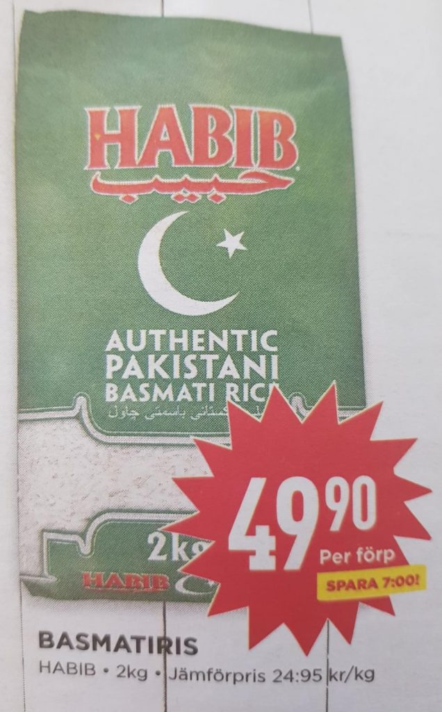 Ramazan Arrival Lead to Price Raise In Pakistan