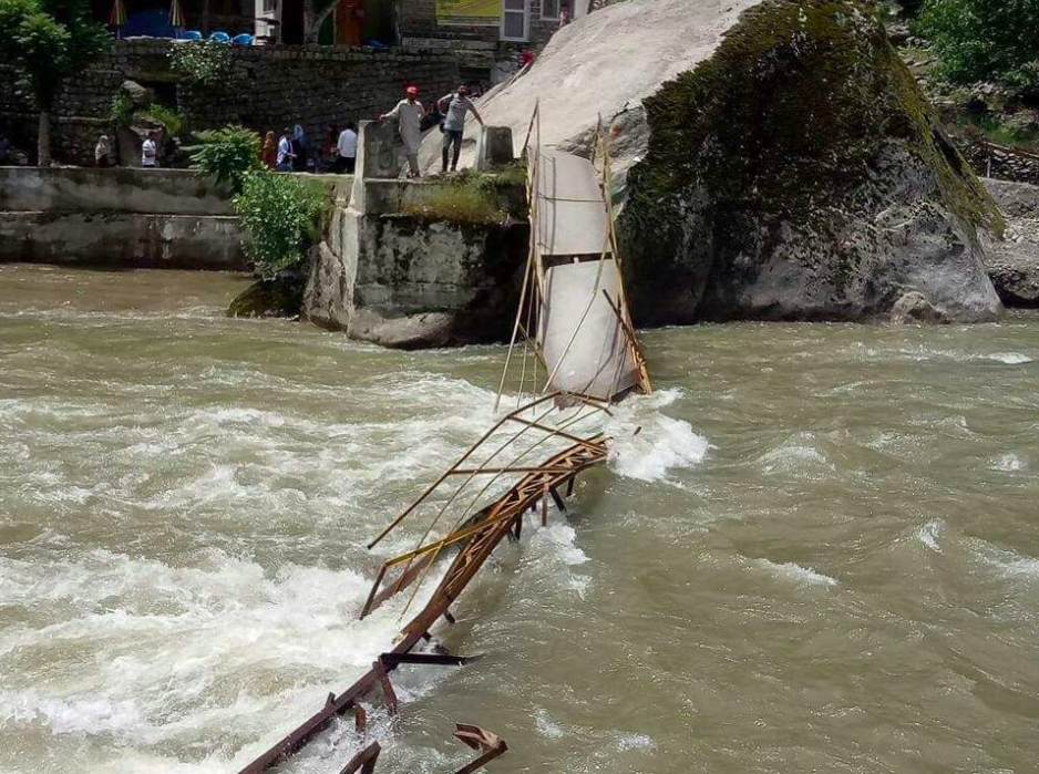 Neelam valley bridge collapsed