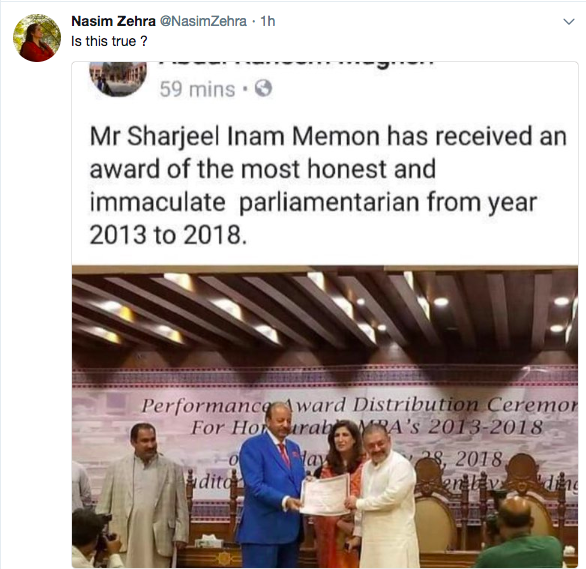 Sharjeel memon honest parliamentarian