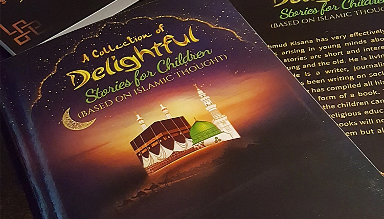 A Collection of Delightful Stories for Children based on Islamic Thought
