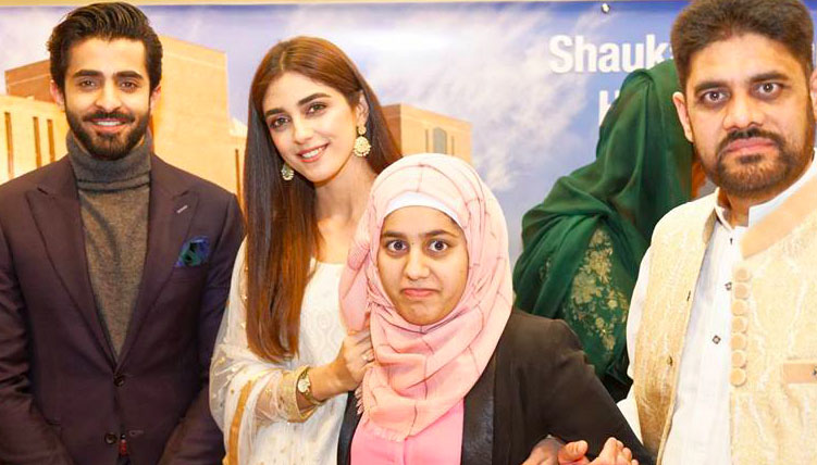 shaukat khanam event in Sweden